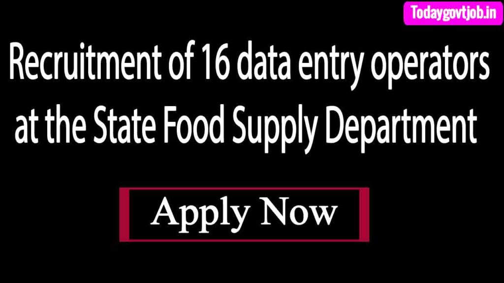 Recruitment of 16 data entry operators at the State Food Supply Department