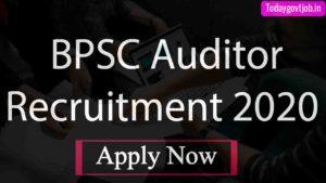 BPSC Auditor Recruitment 2020
