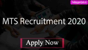 MTS Recruitment 2020