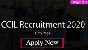 CCIL Recruitment 2020