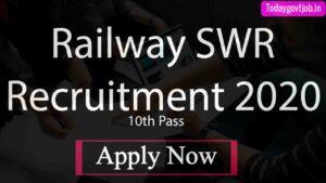 Railway SWR Recruitment 2020