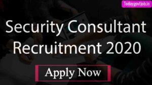 Security Consultant Recruitment 2020
