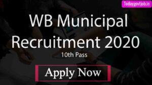 WB Municipal Recruitment 2021