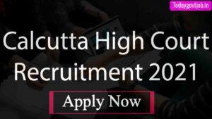 Calcutta High Court Recruitment 2021
