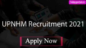 UPNHM Recruitment 2021