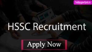 Sanskrit Teacher Recruitment 2021